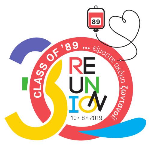 Logo of 30 years