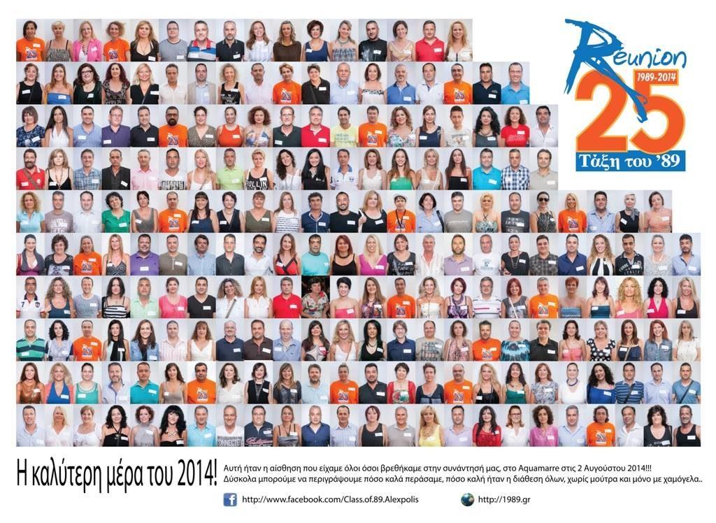 All photos banner 2014